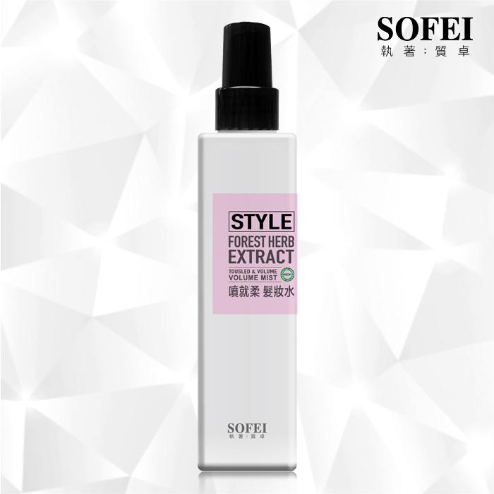 【SOFEI 舒妃】型色家 噴就柔髮妝水(180ml)