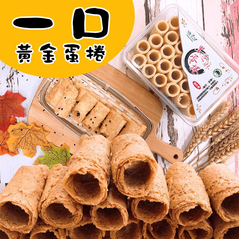 【台灣上青】一口黃金蛋捲(2 盒)