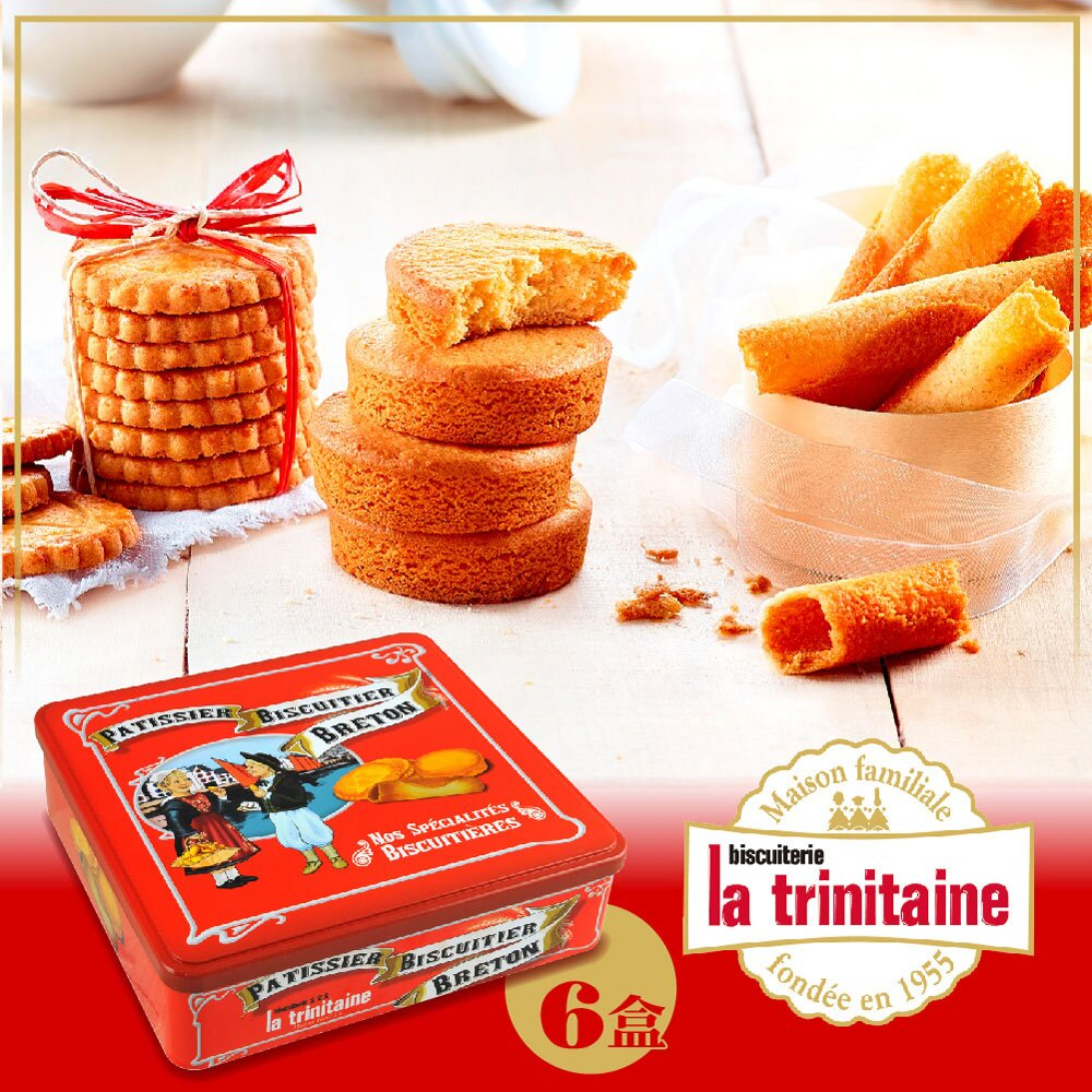 《La trinitaine》法國香頌餅乾友情禮盒×6盒(奶蛋素)