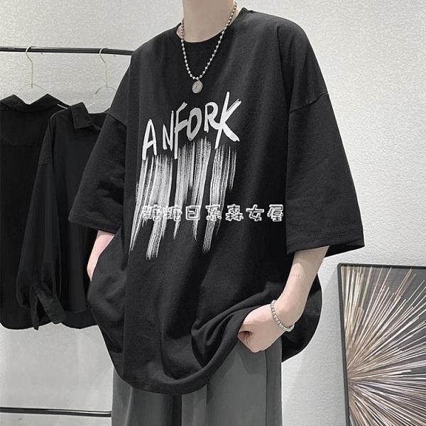 港風t恤男短袖夏季新款寬鬆休閒ins韓版潮流百搭嘻哈五分袖上衣服