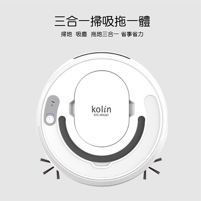 毛毛家用-kolin 歌林 智能自動機器人掃地機(usb充電)ktc-mn261