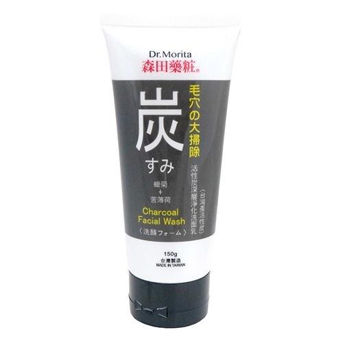 森田藥妝活性炭深層淨化洗面乳150ml【愛買】