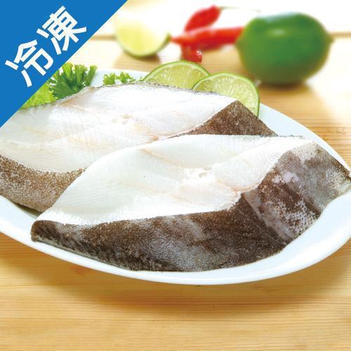 【霸王級】大比目魚切片4片(560g5%/包)X3【愛買冷凍】