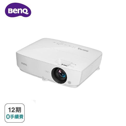 【BenQ】MX532 XGA 高亮 商用 投影機(3300流明)