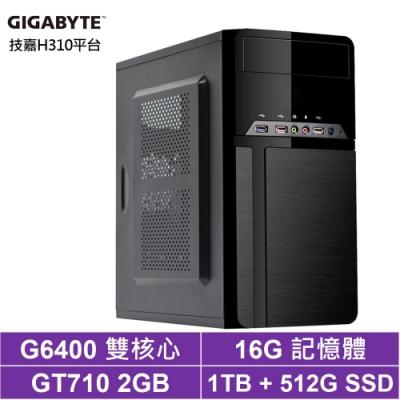 技嘉H410平台[破焰奇兵]雙核GT710獨顯電玩機
