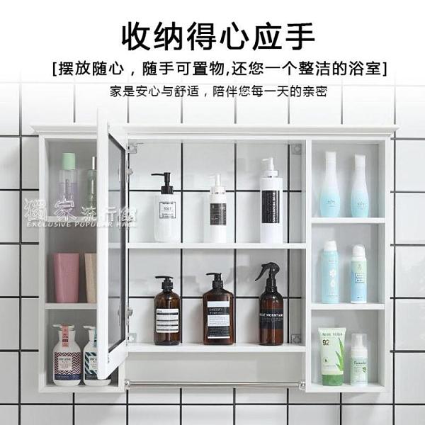 浴室鏡碳纖維浴室鏡柜洗手衛生間鏡子帶置物架儲物收納梳妝壁掛式鏡柜YJT 快速出貨
