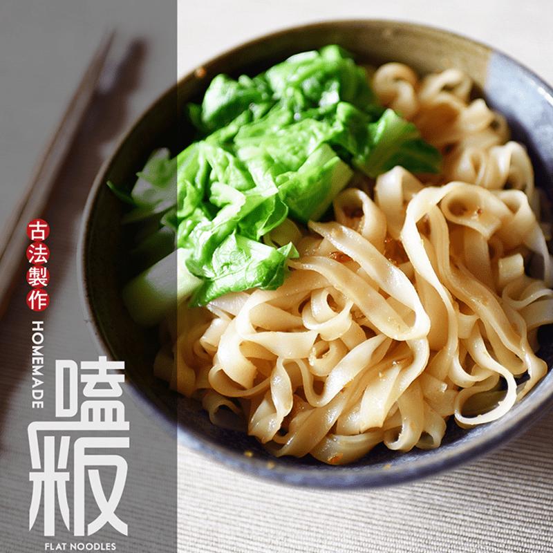 太禓食品客家傳統純手工美濃粄條(2 包)