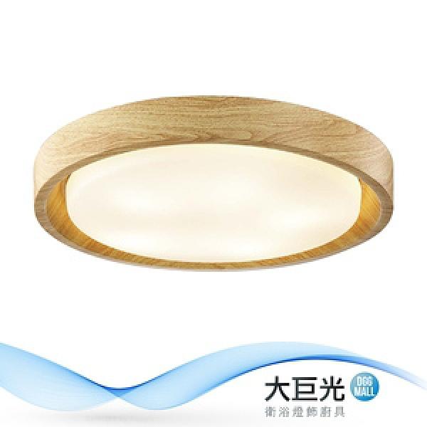 【大巨光】典雅風-E27 5+1燈吸頂燈-中(ME-3252)