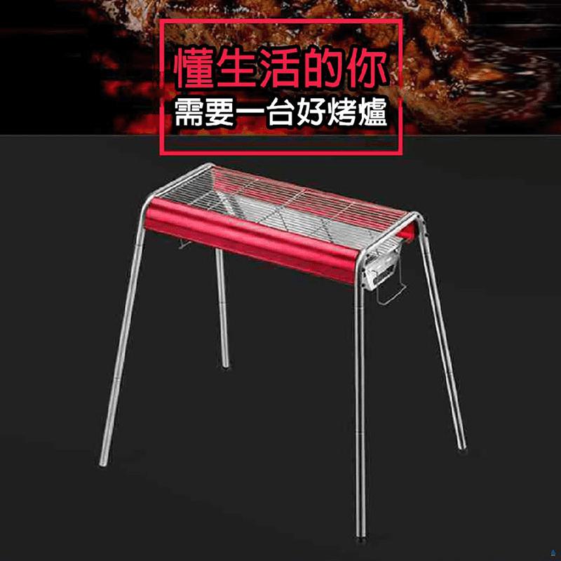 兩段式不鏽鋼 鋁合金烤肉架 烤肉爐(中秋烤肉 戶外露營 庭院烤肉)