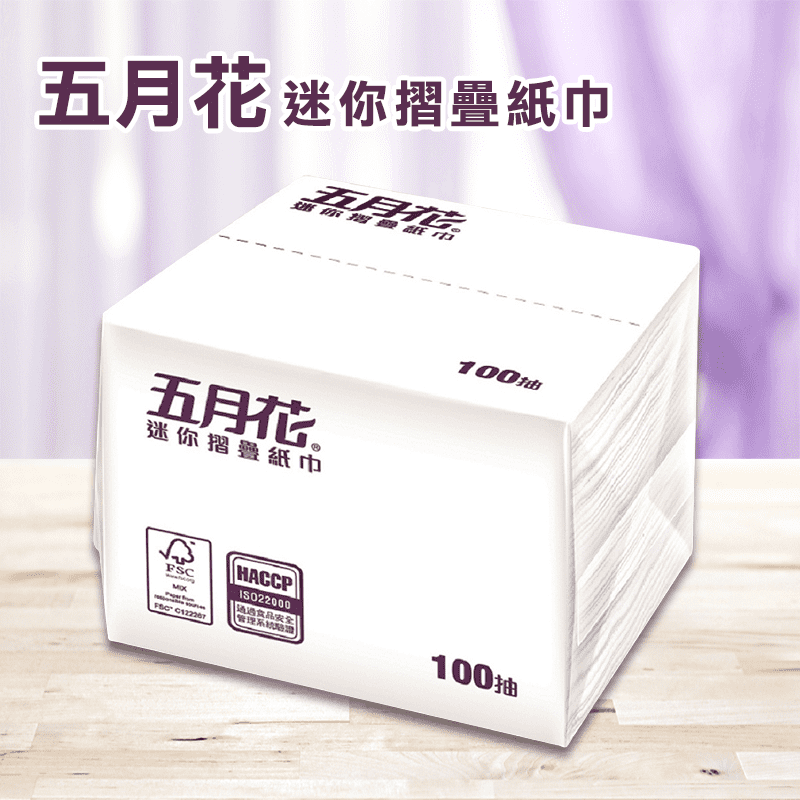 五月花 迷你摺疊紙巾100抽x60包(60 包)