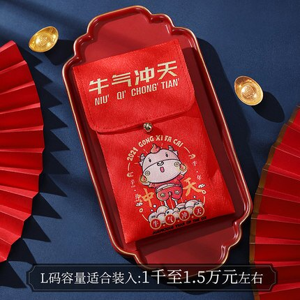 2021新年牛年創意手繪紅包萬元紅包袋春節過年壓歲紅包布藝利是封『xxs9807』