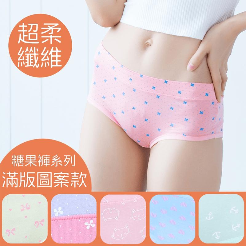 可愛滿版圖案舒適內褲(6 件)
