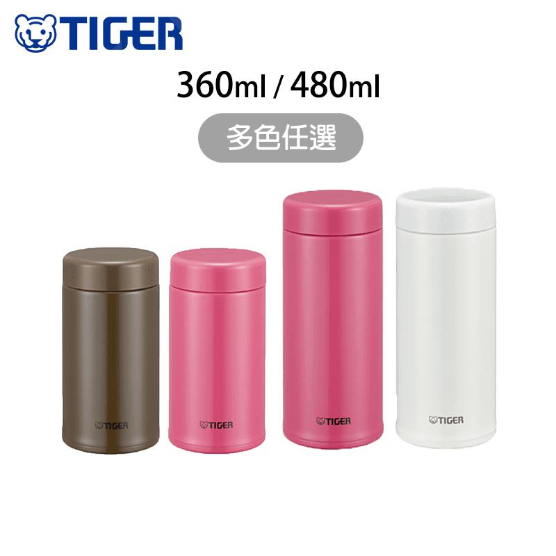 TIGER虎牌  不銹鋼真空杯茶濾網 MCA-T480