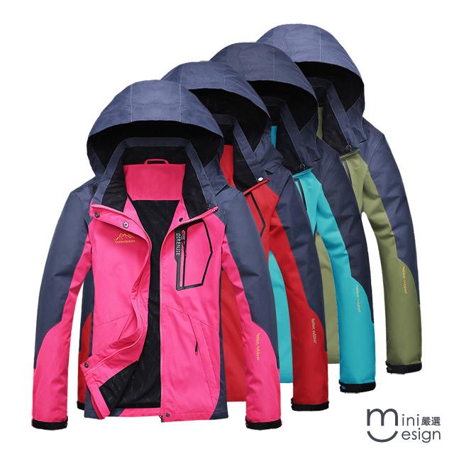 Mini嚴選-顯女款薄款防風連帽機能外套 四色