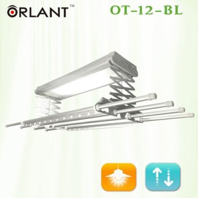 歐蘭特ORLANT電動遙控升降曬衣架OT-12-BL(DIY自行組裝)