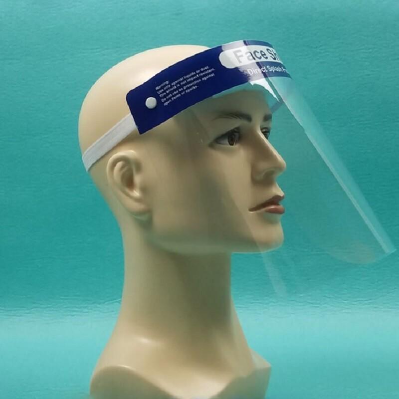 防護面罩,隔離面罩,防塵面罩,高清面罩,防飛沫,頭戴式透明防護面罩防飛沫防噴濺不起霧 正面全防護
