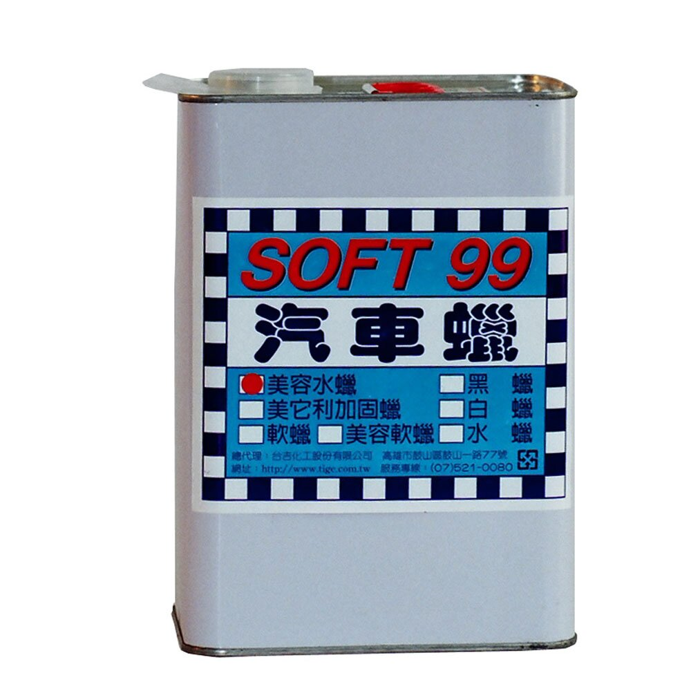 日本SOFT 99美容水蠟(1加侖)