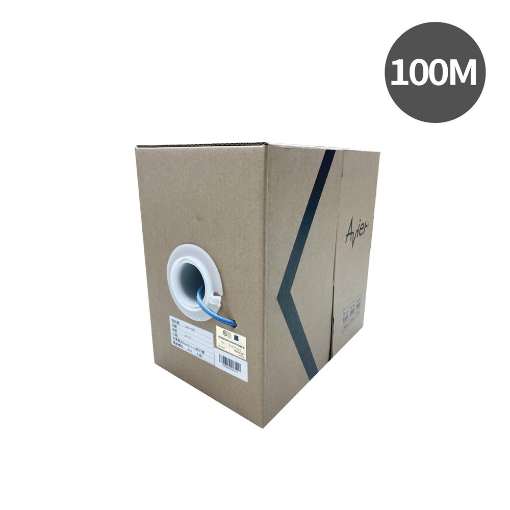 【Avier】Basic Cat5e. UTP 高速網路傳輸線 100M
