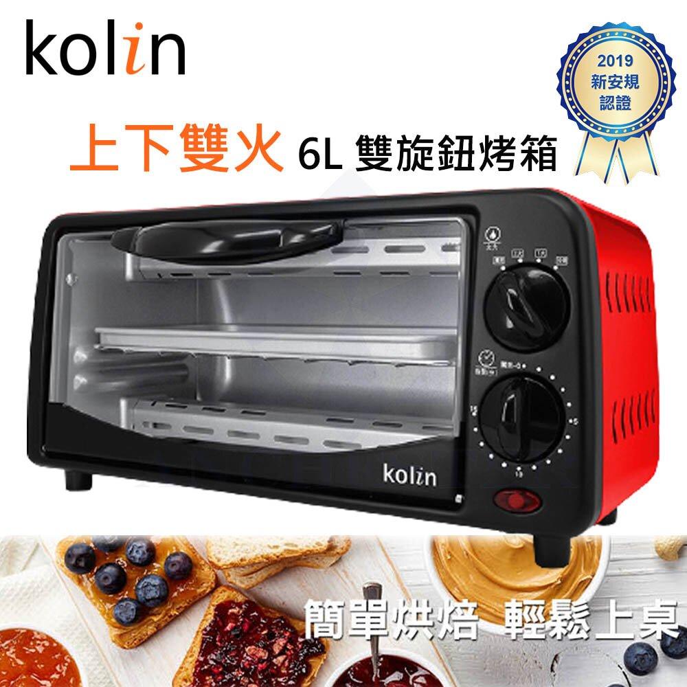 KOLIN 歌林 6公升雙旋鈕烤箱 KBO-SD1805