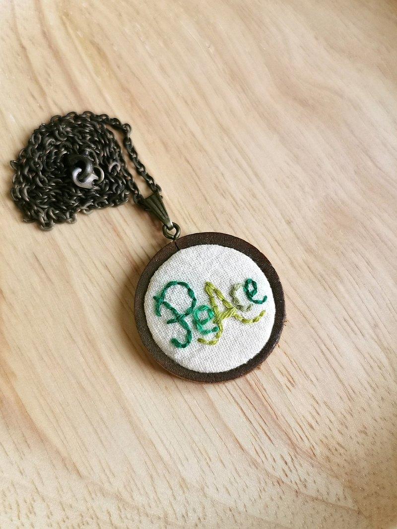 CaCa Crafts | 小小手工刺繡項鍊【Peace】