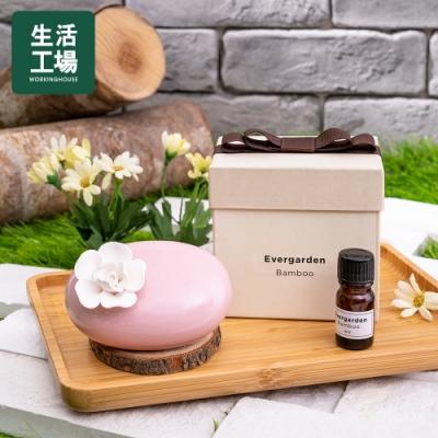 【品牌週全館8折起-生活工場】Evergarden 茉莉陶瓷擴香禮盒