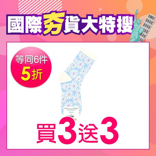 KIKIYA 小雛菊短筒襪-藍綠 (1雙) 【康是美】