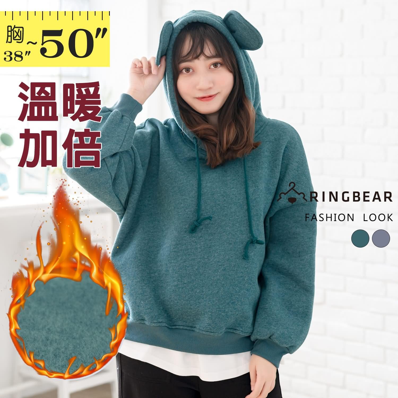 帽T--活潑可愛兔耳連帽抽繩加厚刷毛假兩件長袖上衣(藍.綠XL-4L)-X404眼圈熊中大尺碼