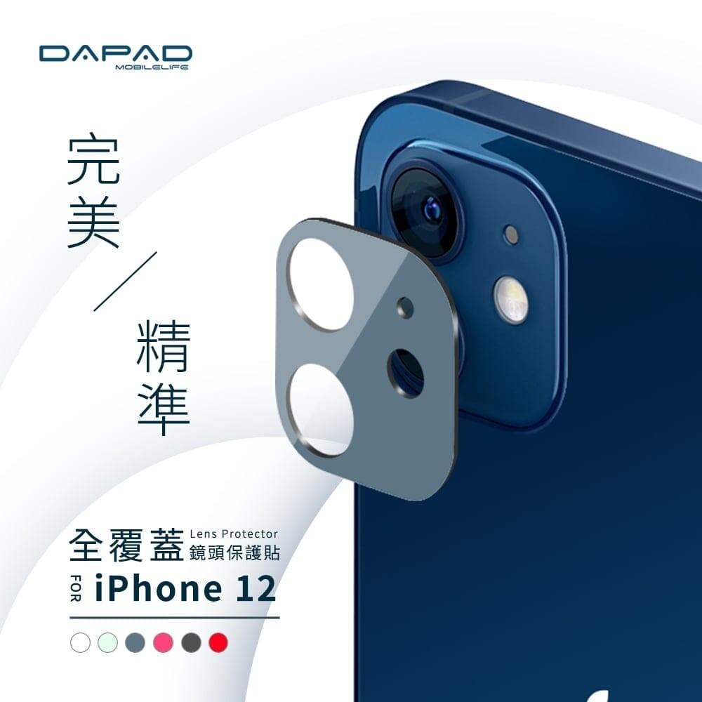 dapadappleiphone 12 (6.1吋) 全覆蓋玻璃鏡頭貼[雙眼]