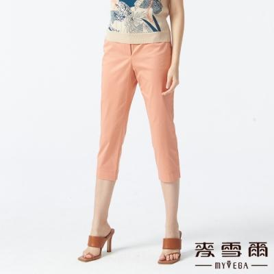 麥雪爾 純棉裝飾釦開岔八分褲-桔粉