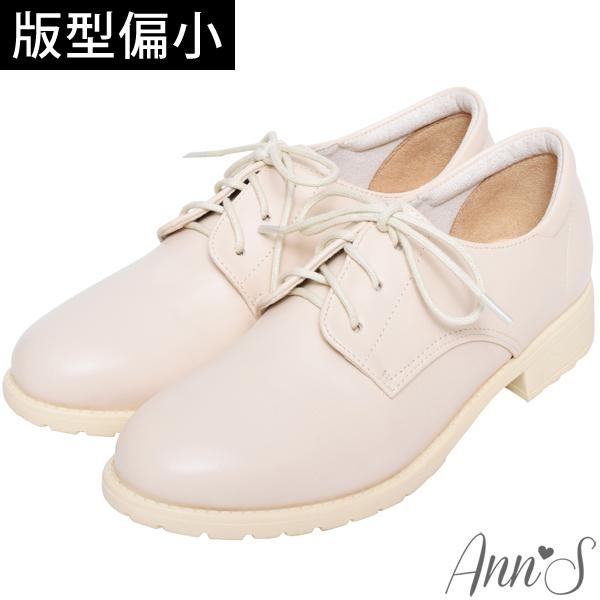 滿千送鞋材組合包Ann'S學院氛圍-素色QQ軟底綁帶平底牛津鞋-杏