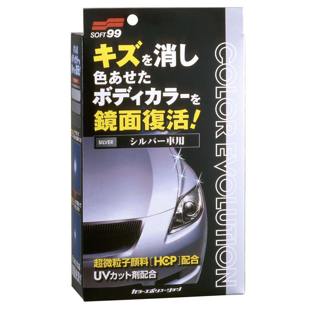 日本SOFT 99除傷鏡面復活蠟(銀色)