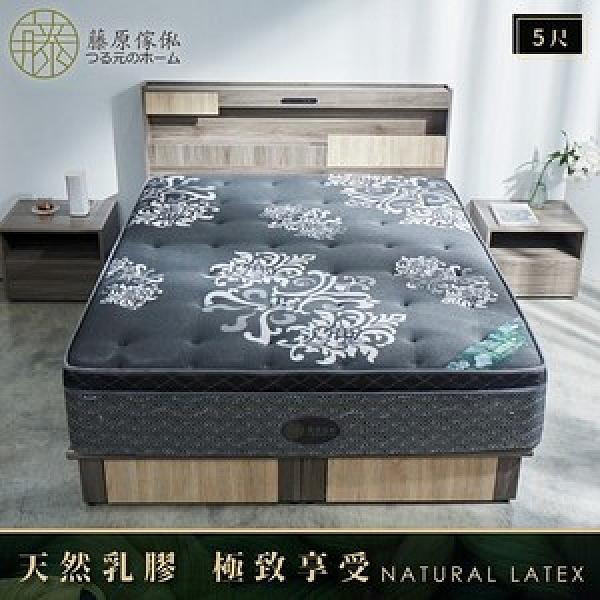 【藤原傢俬】黑鑽天然乳膠高筒硬式獨立筒床墊(5尺)