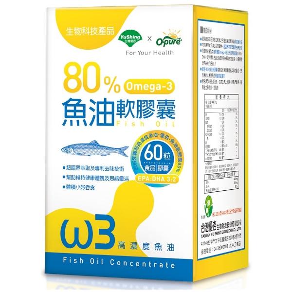 [優杏] 80%魚油 (含Omega-3) 軟膠囊 (60粒/罐)