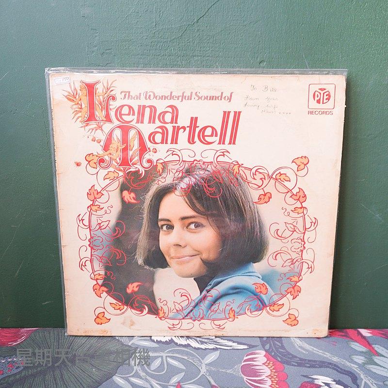 二手黑膠 黑膠唱片 收藏 Lena Martell That Wonderful Sound Of