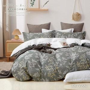 《DUYAN 竹漾》100%精純純棉加大四件式兩用被床包組-陶然靜若