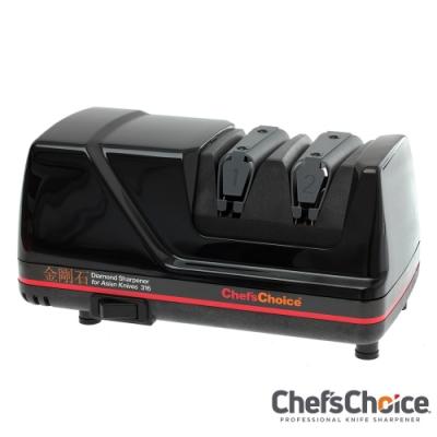 福利品 Chef s Choice 專業金剛石電動磨刀機 M316