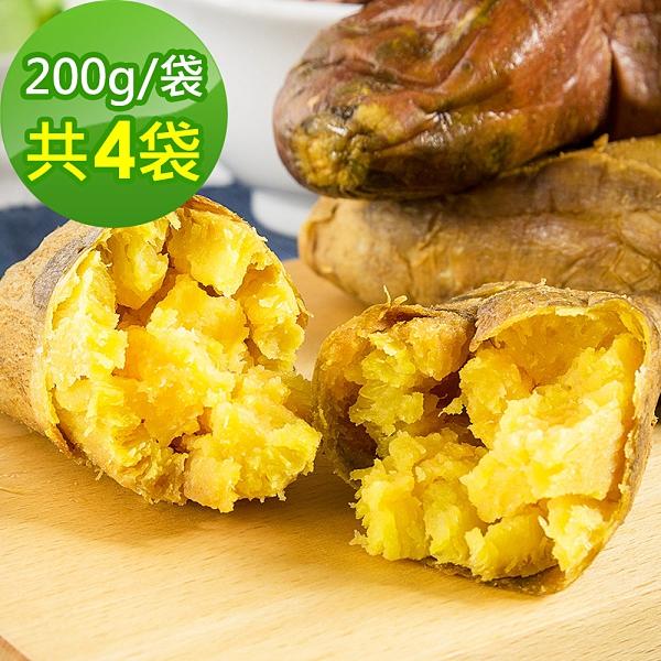 樂活e棧-台農57號晨光地瓜4袋(200g/袋)