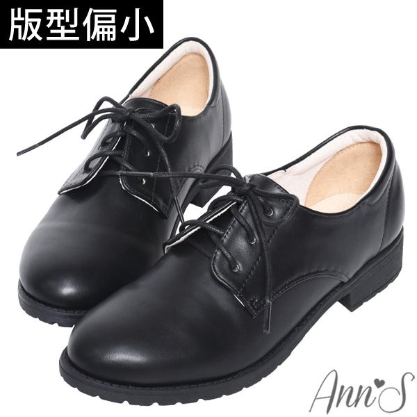 滿千送鞋材組合包Ann'S學院氛圍-素色QQ軟底綁帶平底牛津鞋-黑(版型偏小)