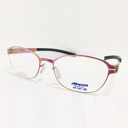 【MIZUNO】美津濃 鈦金屬 光學眼鏡鏡框 MF-1601U C29 薄鈦 無螺絲 橢圓鏡框眼鏡 粉 52mm