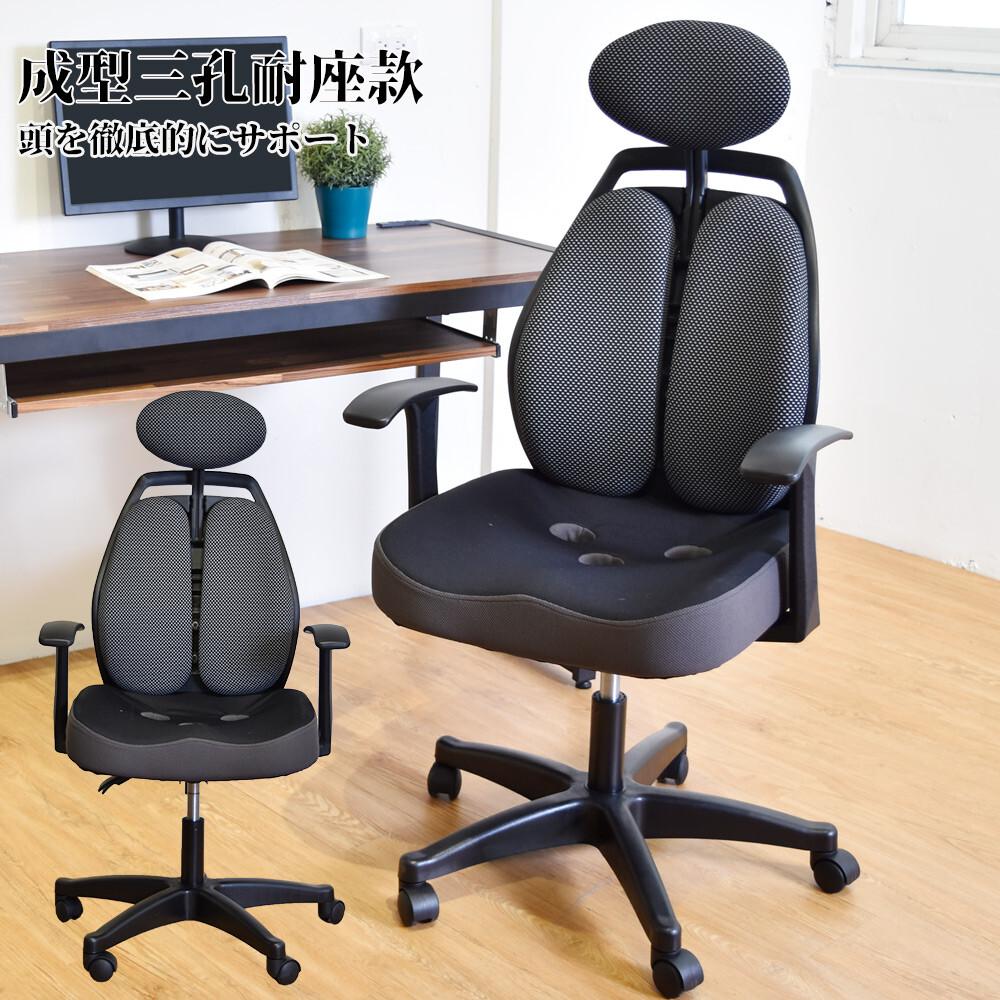 凱堡 雙背腰頭靠調整三孔辦公椅/電腦椅/免組裝