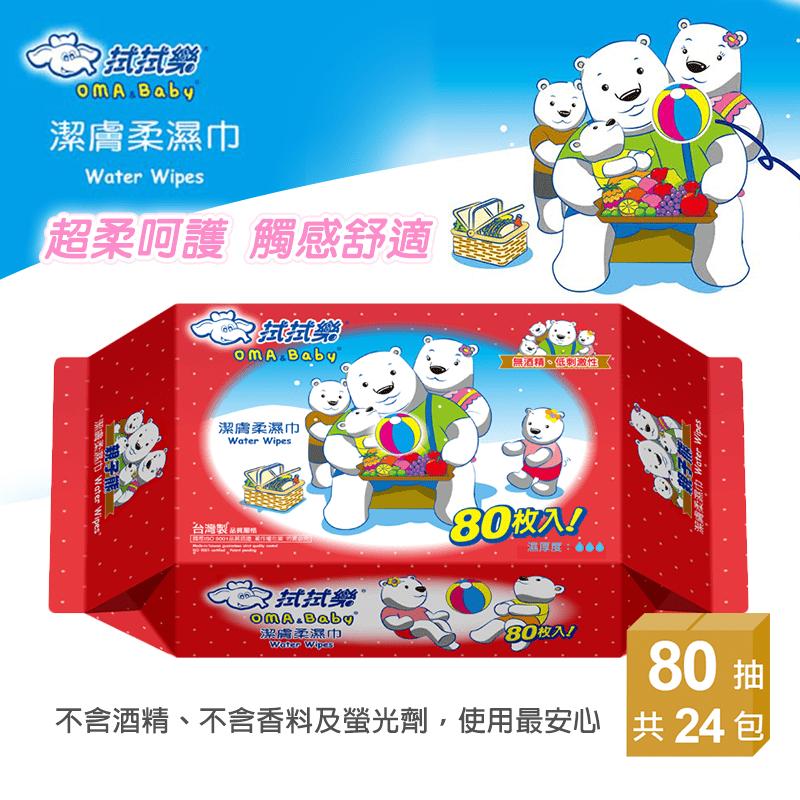 【拭拭樂】超純水親子熊潔膚濕紙巾80抽*24包/箱(野餐版)(24 包)