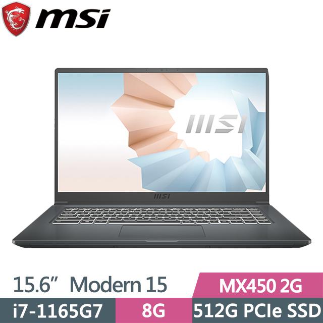"""MSI Modern 15 A11SB-028TW 黑(i7-1165G7/8G/512G SSD/MX450 2G/15.6"""" FHD/Win10)創作者筆電"""