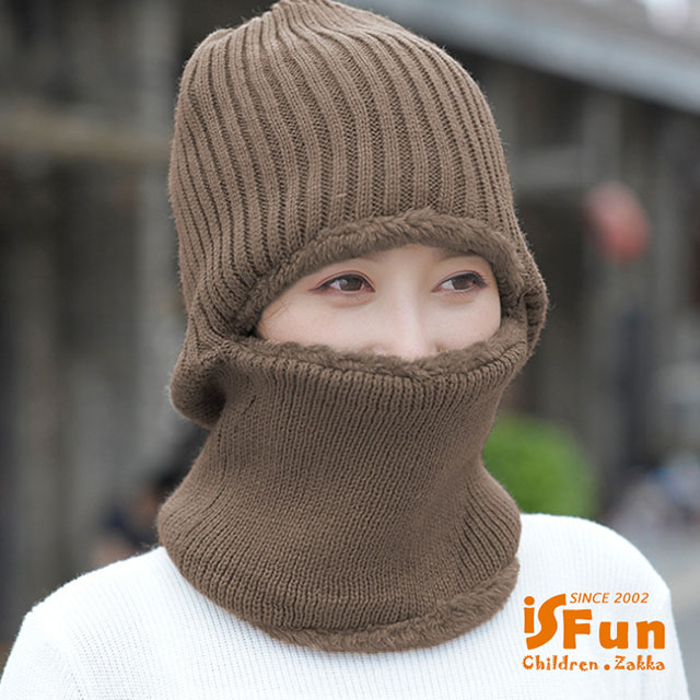 【Decoy】仿羊絨刷毛*男女中性針織加厚護耳毛線帽/2色可選