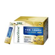 【白蘭氏木寡醣+乳酸菌粉狀 優敏配方60入/盒】