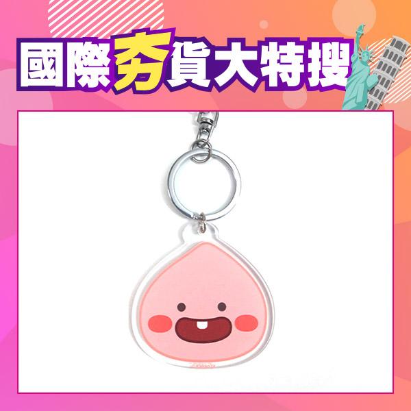 Kakao Friends_Apeach雙面壓克力鑰匙圈【康是美】