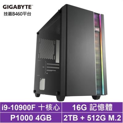 技嘉B460平台[銀曜精靈]i9十核Quadro P1000繪圖卡電腦