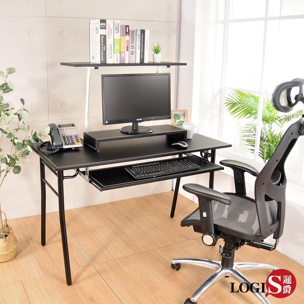 桌子/ 工作桌 極簡風馬鞍皮層架式電腦桌【LOGIS邏爵】【S67】