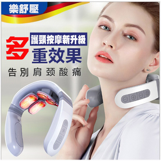 ltp智能肩頸熱敷多功能12段按摩器