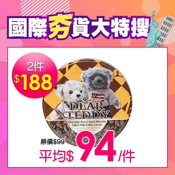 泰迪咖啡味夾心餅乾-150g 【康是美】