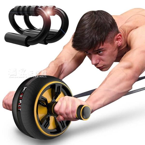 健腹輪健腹輪腹肌輪男靜音訓練器初學者健身器材家用女士肚子滾輪 快速出貨